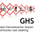Featured Article Series: GHS Clarification Issue No. 1