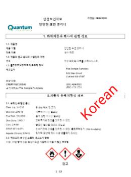 Korean SDS template